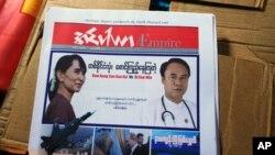 Ảnh của bà Aung San Suu Kyi và ông Soe Min, đối thủ của bà trong cuộc tranh cử, trên trang đầu của một nhật báo của Miến Điện