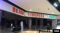 រោងភាពយន្តMajor Cineplex ដែលត្រូវបានផ្អាកដំណើរការជាបណ្តោះអាសន្ន ថតនៅផ្សារទំនើបអ៊ីអន១ ទីក្រុងភ្នំពេញ ថ្ងៃទី១០ ខែវិច្ឆិកា ឆ្នាំ២០២០។ (ធីតា វីន/វីអូអេ)