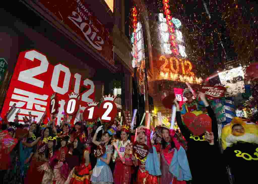 آغاز سال ۲۰۱۲ در شهرهای جهان