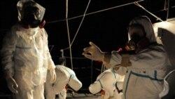 دو نفر در اثر زمين لرزه شامگاه پنجشنبه ژاپن جان خود را از دست دادند