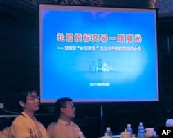 官员介绍南京市的网上电子招投标系统