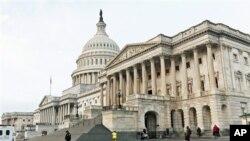 Kapitoliy, AQSh Kongressi binosi