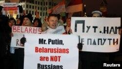 Участники митинга против интеграции с Россией в Минске, Беларусь, 20 декабря 2019 года