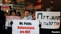 На акции протеста против белорусско-российской интеграции в Минске. Архивное фото