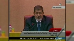 Egypt's Morsi Urges Arab Action on Syria