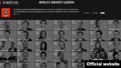 Fortune World Leaders 50