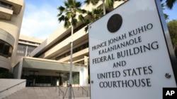 兩聯邦法官叫停川普新版移民入境禁令