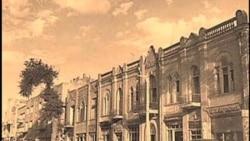 خاطرات تهران قدیم