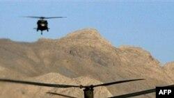 პაკისტანის არმიამ ნატოს პროტესტით მიმართა