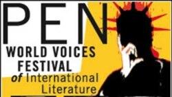 جشنواره «صداهای جهانی» و محکومیت فشار علیه نویسندگان