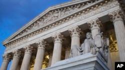 Le bâtiment de la Cour suprême à Washington DC, le 13 février 2016