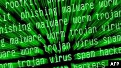 Иранский чиновник обвинил в запуске вируса Stuxnet США и Израиль