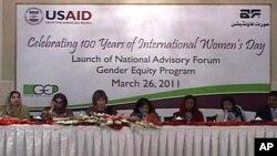 پاکستانی خواتین کی ترقی کے لیے امریکی تعاون سےمشاورتی فورم قائم