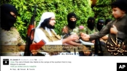 FILE - This screen grab from an Islamic State group affiliated Twitter account, taken Sept. 20, 2014, purports to show senior military commander Abu Wahib handing a flower to a child, as part of the group's broad social media campaign.