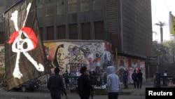 Kahire'deTahrir Meydanı'ndan ayrılmayan göstericiler