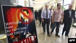 სირიის ქალაქ ჯილ ალ შაგურში 120 პოლიციელი მოკლეს