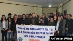 Grubek li Wanê Zimanê Kurdî diparêze