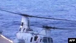 Біля берегів Мексики затонуло туристичне судно