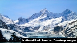 One of the many glaciers found in Glacier Bay National Park