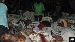 Al-Shabaab oo Sheegatay Qaraxyada Kampala