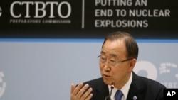 반기문 유엔 사무총장이 27일 오스트리아 빈에서 열린 유엔 포괄적핵실험금지조약기구(CTBTO) 20주년 기념식에서 연설하고 있다.