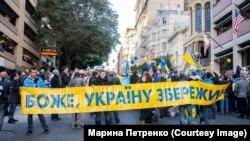 Українці Сан-Франциско вийшли за Євромайдан. ФОТО