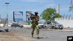Mogadishu - Somali poytaxti