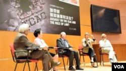 香港論壇探討「誰帶頭摧毀廉署和法治」。(美國之音湯惠芸攝)