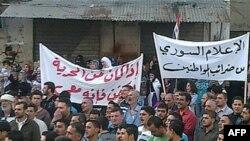 Suriye'de Demokrasi Yanlılarının Evlerine Baskın