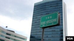 Vijeće ministara BiH saopštava da ispunjavaju sve obaveze iz Reformske agende