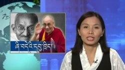 Kunleng News Oct 04 , 2013