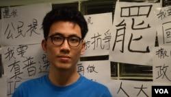 港語學召集人陳樂行表示,普教中是包裝的國民教育,教材很多時候都會牽涉到國家意識。(美國之音湯惠芸)