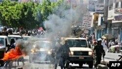 Եմենի անվտանգության ուժերի բացած կրակի պատճառով զոհեր կան