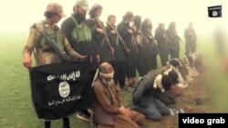 """""""伊斯兰国""""组织发布的视频(视频截图)"""