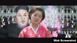 북한 체제를 비판한 영화 '더 월'의 한 장면. 아일랜드 갤웨이영화제 인권상을 수상했다.