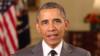 Tổng thống Obama sẽ đọc diễn văn về thoả thuận hạt nhân Iran