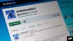 """Akun resmi Korea Utara """"uriminzokkiri"""" yang berarti """"dari negara kami"""", terlihat dari layar komputer di Seoul (Foto: dok). Seorang pria Korea Selatan, Park Jeong-geun, dihukum penjara percobaan 10 bulan karena mengirimkan kembali pesan twitter (re-tweet) pesan propaganda dari Korea Utara, Rabi (21/11)."""