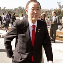 U.N. Secretary-General Ban Ki-moon arrives for the 18th African Union (AU) Summit in Ethiopia's capital Addis Ababa, January 29, 2012