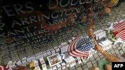 The Wall that Heals là bản sao của Đài Tưởng Niệm Chiến Tranh Việt Nam