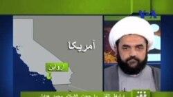 امامت شیعی