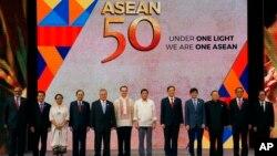 8月8日第七屆東南亞聯盟國家外長會議在菲律賓首都馬尼拉閉幕。