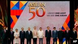 အာဆီယံ ႏွစ္ ၅၀ ျပည့္ အလွည့္က်ဥကၠ႒ ဖိလစ္ပုိင္မွာက်င္းပ