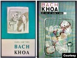 Mẫu bìa của hai hoạ sĩ trẻ tài ba; từ trái Nghiêu Đề, huy chương bạc 1961, và Lâm Triết huy chương vàng 1962 trong các cuộc Triển lãm Hội Hoạ Mùa Xuân 1961-1962. [5]