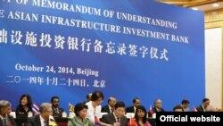 AIIB ဘဏ္အတြက္ MoU နားလည္မႈ စာခၽြန္လႊာ ေရးထုိးေနၾကစဥ္။