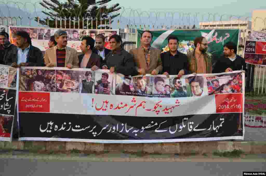 سول سوسائٹی کی جانب سے اسلام آباد میں پارلیمنٹ کے سامنے ریلی کا اہتمام کیا گیا۔