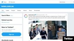 澳大利亚新闻网推特账号截图: 中国水手2019年6月6日搬运成箱澳大利亚婴儿奶粉