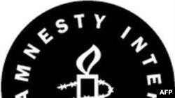 Amnesty International, thirrje Lituanisë për hetime mbi burgjet sekrete të CIA