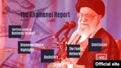 شبکه خویشاوندان خامنهای در رسانههای ایران - منبع: گزارش موسسه دابلتینک