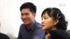 """台灣大選世代之爭:""""由藍轉綠""""外省第三代談國家認同"""