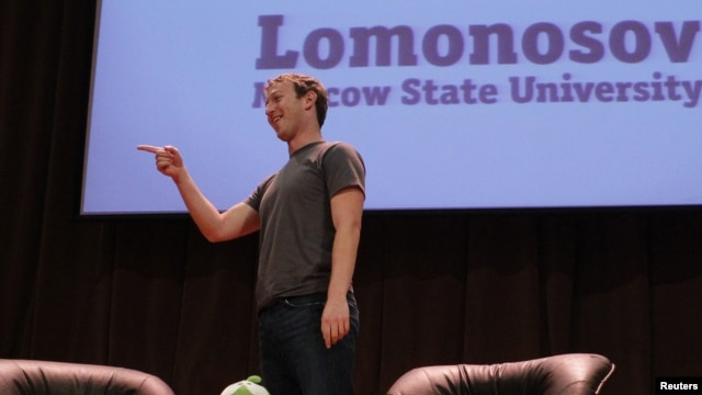 Facebook Chief Executive Mark Zuckerberg gestures as he addresses students at the Moscow State University in Moscow, Russia, October 2, 2012.